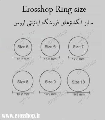جدول استاندارد تعیین سایز انگشتر ایران