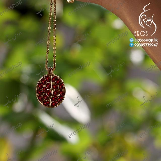 گردنبند انار استیل آویز توپر دانه های کریستالی یاقوتی