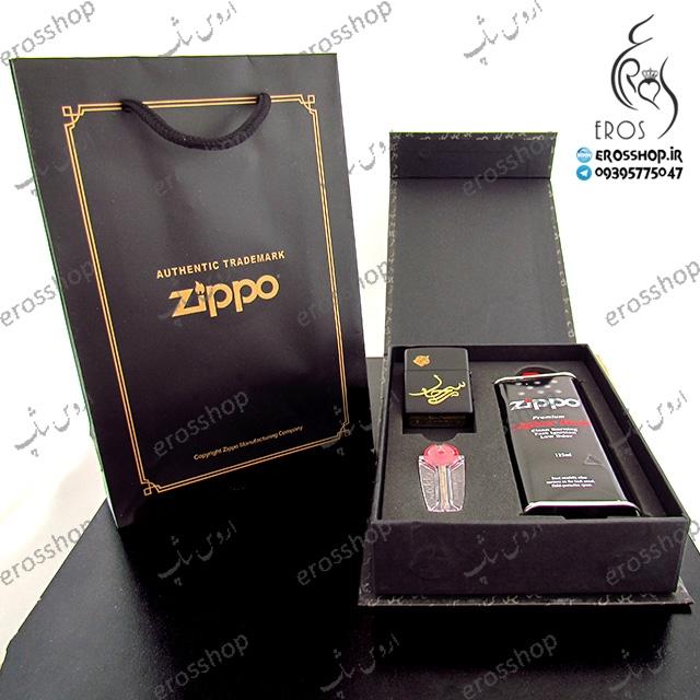 ست کادویی فندک زیپو مشکی 218ZL حکاکی شده