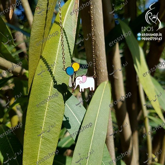 گردنبند آویز فیل بادکنکی استیل میناکاری
