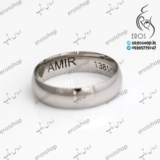 رینگ نقره حکاکی شده با اسم امیر , تاریخ و قلب