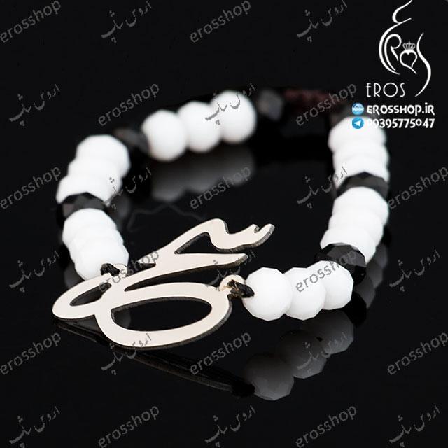 دستبند کریستال پلاک استیل آبکاری سحر تایپوگرافی فارسی