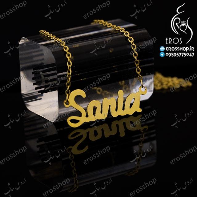 گردنبند سونیا Sonia پلاکی از جنس استیل با آبکاری طلا زرد