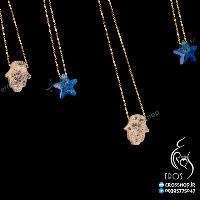 گردنبند دخترانه اوپال طرح خمسه و ستاره