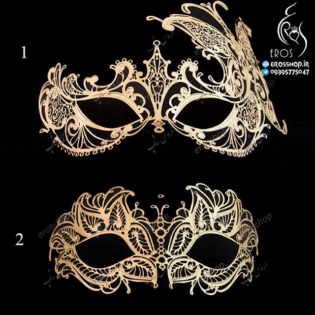 ست ماسک بالماسکه زوجین masQPuerade