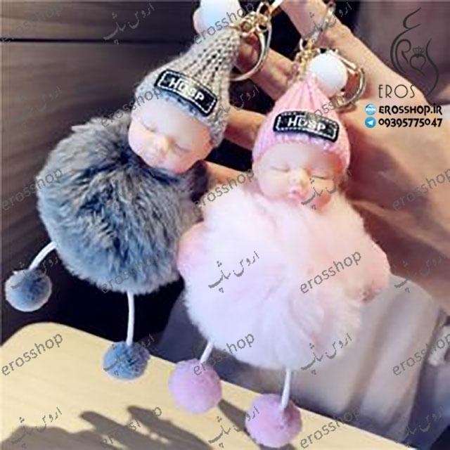 عروسک آویز کیف نوزاد بافتنی پوش