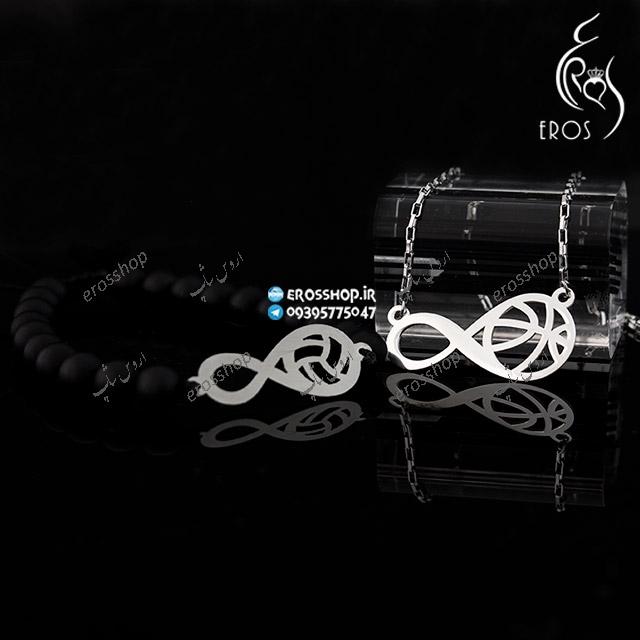ست دستبند و گردنبند با طرح ترکیبی بینهایت و توپ والیبال