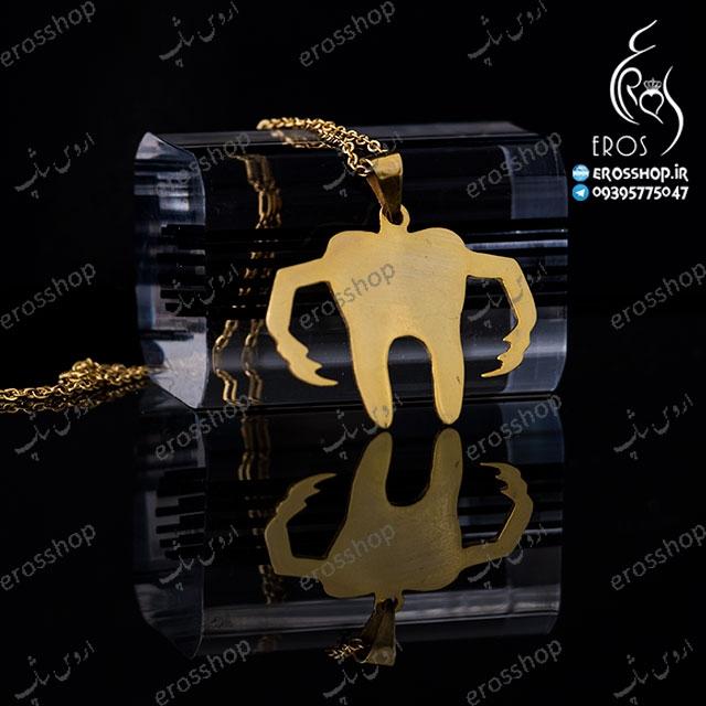 پلاک طرح دندان آویز گردنی استیل آبکاری طلا زرد