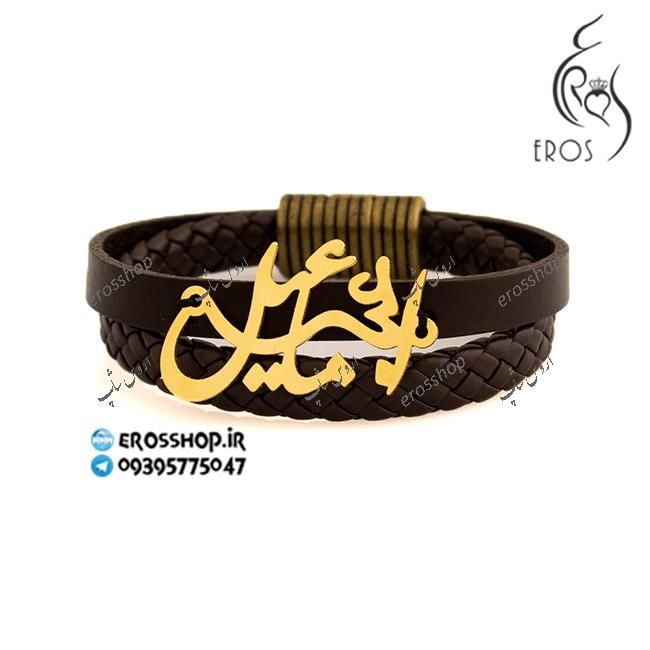 دستبند دستساز چرمی اسپرت همراه با پلاک دو اسمی ترکیبی فارسی اسماعیل عباس