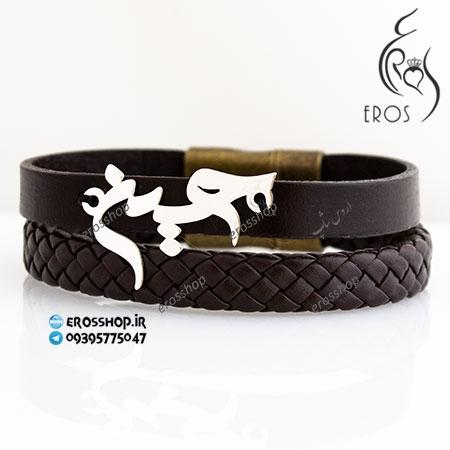 دستبند پلاک اسم حسین