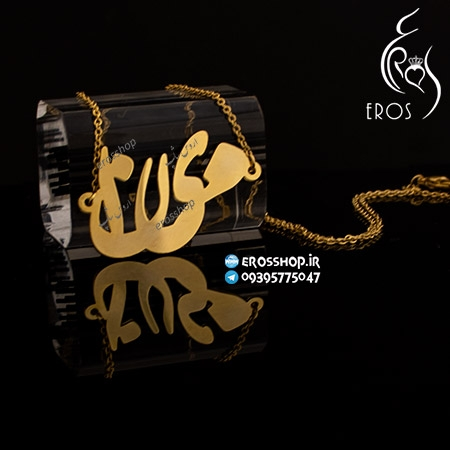 پلاک اسم مینا فارسی حروف جدا