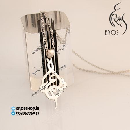 پلاک اسم اعظم فارسی نقره سفید با زنجیر