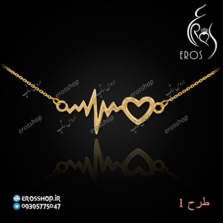 پلاک گردن آویز طرح ضربان قلب و نماد قلب سمبل عشق
