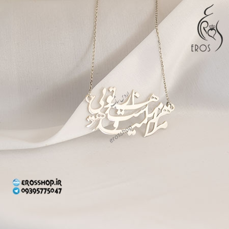 Neckalce pendant plate with poem I have thousand hopes bracelet