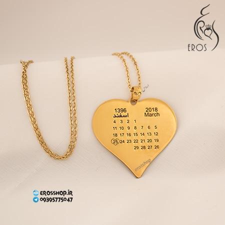 گردنبند آویز طرح تقویم عشق با حک تاریخ و اسم دلخواه