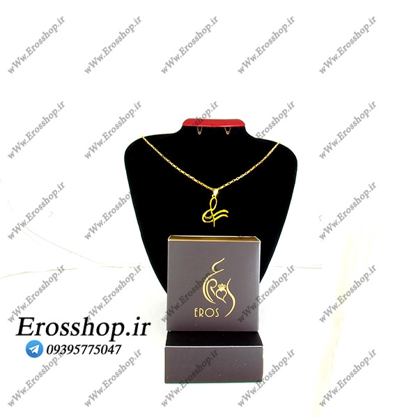 گردنبند اسم فارسی سارا نقره