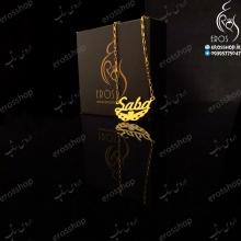 Saba Silver necklace pendant