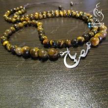 Mesbah Silver necklace