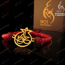 Gold pomegranate Rosa and Hussein