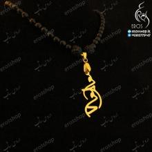 گردنبند پلاک نقره محمد
