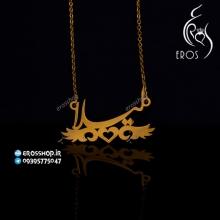 گردن آویز با طرح پلاک اسم لیلا فارسی قابل سفارش آنلاین گردنبند دستبند گوشواره