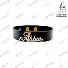 دستبند چرم با پلاک نقره اسم Abbas عباس