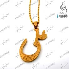 پلاک استیل آبکاری طلا اسم علی
