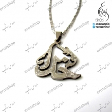Steel plaque engraved necklace of God