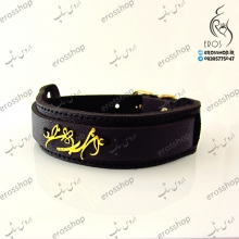 Leather bracelet with silver nameplate Amin and Behnaz.