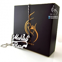 necklace steel nameplate Mahtab and Reza