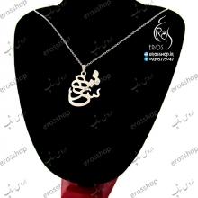گردنبند پلاک تایپوگرافی اسم فارسی مهشید استیل