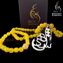 گردنبند سنگ پلاک فارسی نقره مهشاد و ست دستبند