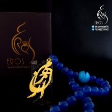 گردنبند پلاک تایپوگرافی اسم فارسی مهرناز نقره