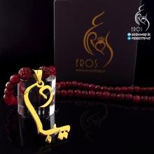 پلاک نقره اسم دیبا فارسی و گردنبند سنگ
