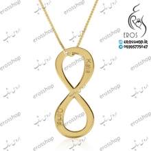 18-karat gold pendant with an engraved vertical Infiniti model name or date