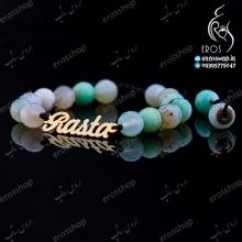 دستبند دست ساز سنگ و پلاک اسم رستا لاتین
