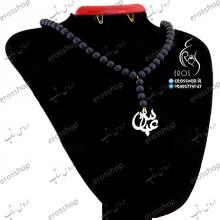 پلاک اسم عباس فارسی نقره با گردنبند سنگ اونیکس دستساز