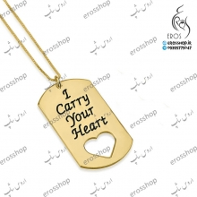 Pendant Dog tag with engrave name and heart