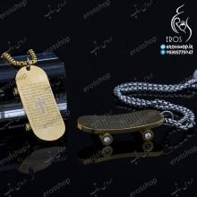گردنبند ورزشی با آویز اسکیت برد دارای حک و نوشته