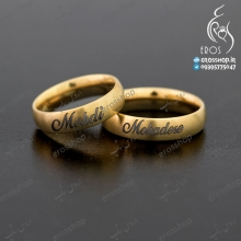 Engagement couple ring silver Mohaddeseh and Mehdi