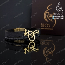Leather bracelet and sports texture nameplate Silver Milad