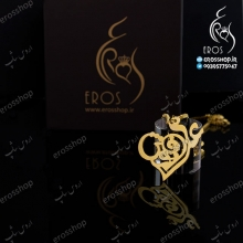 Gold nameplate necklace typography name of Ali and Farnoush