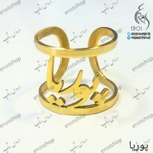 انگشتر اسم پوریا سفارشی تایپوگرافی فارسی