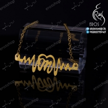 گردنبند پلاک نقره ضربان قلب، حرف M و قلب