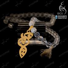 گردنبند کریستال کوارتز مات آویز تایپوگرافی پلاک نقره اسم مریم فارسی