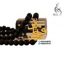 پلاک آویز نقره اسم فرهاد فارسی و گردنبند زنجیر استیل
