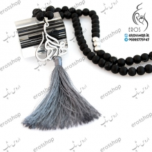 Stone necklace with pendant silver typography nameplates Mahdi and sheikhak