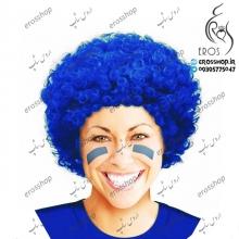 کلاه گیس موی مصنوعی فرفری کوتاه آبی پررنگ مردانه و زنانه