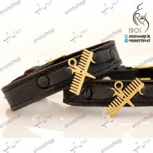 دستبند چرم با پلاک استیل قیچی و شانه