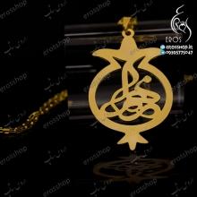 گردنبند پلاک اسم زهرا طرح انار تایپوگرافی فارسی